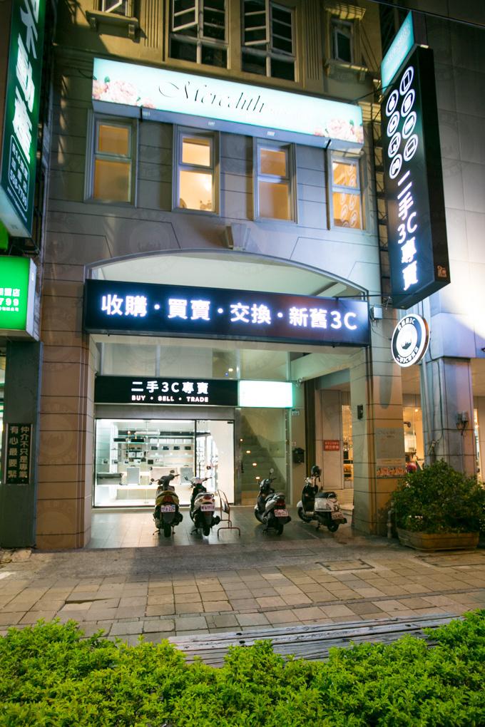 巨蛋3c店