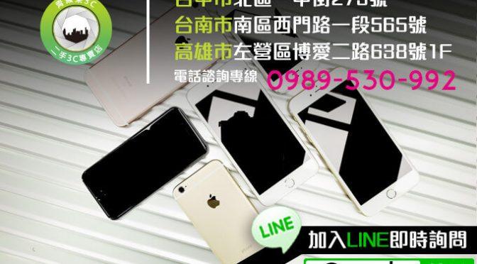 台中收購Oppo R15 | 新手機上市規格查詢懶人包