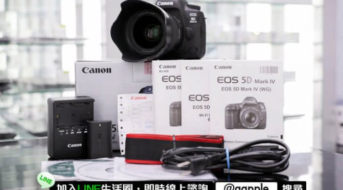 台中收購佳能相機 | 二手相機買賣,微單眼相機交易