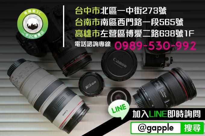 台中收購二手相機